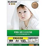 ELECOM 写真用紙 光沢紙 プラチナ 手軽に使えるきれいな光沢紙 A4 100枚 EJK-GAYNA4100
