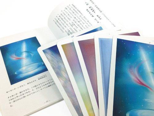 神代の言の葉カード