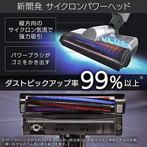 アイリスオーヤマ『極細軽量スティッククリーナー(IC-SLDCP5)』