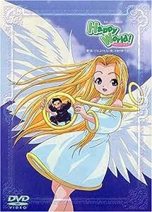 Happy World!(1) [DVD]
