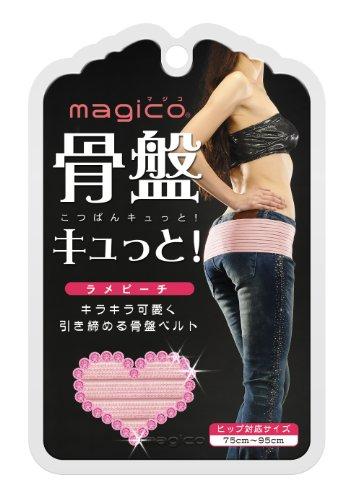 中山式 magico マジコ 骨盤キュッと!  ラメピーチ ヒップ 周囲 75~95cm