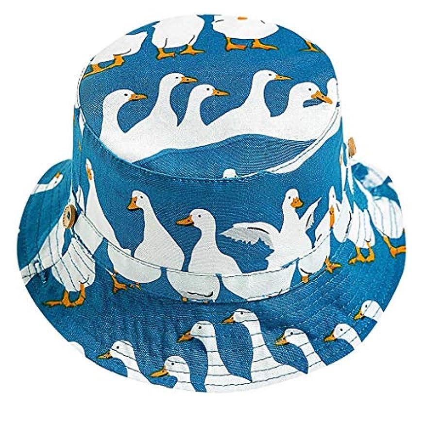 帽子 ハット 子供男の子女の子漫画ビーチ調節可能なあごストラップ日焼け止めバケットハット
