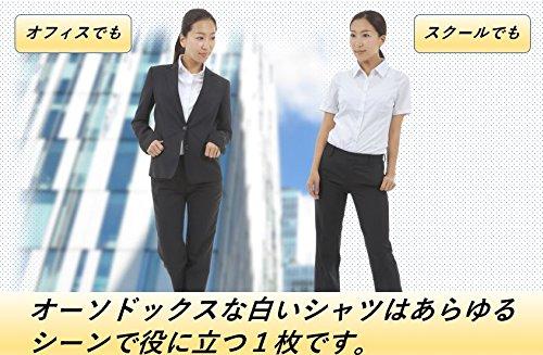 Homarina 半袖 シャツ ブラウス 白 ワイシャツ 襟付き レディース (L サイズ)