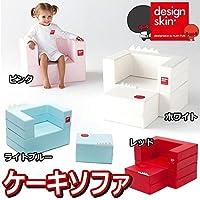 日用品雑貨 便利グッズ キッズ用ソファ ケーキソファ PS10-CAKE ピンク