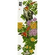 クロスステッチ刺繍キット菊の花CSHC-128