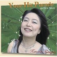 ユア・ヒットパレード-Your Hit Parade- WVTR In Tokyo [APCD-4015]