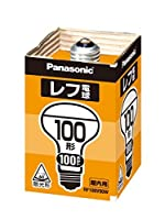パナソニック レフ電球 RF100V90WD 00008187 【まとめ買い5個セット】