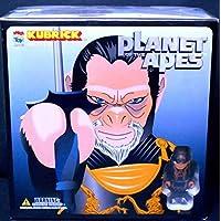 Amazoncojp 猿の惑星 フィギュアコレクタードール ホビー