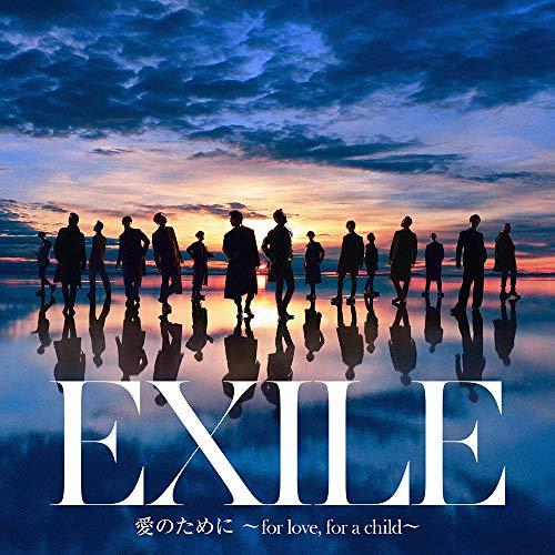 EXILE TRIBEのメンバーっていったい何人?!年齢、身長、本名などプロフィールを大公開♪の画像