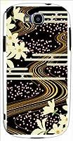 ohama SCL21 GALAXY S3 Progre ギャラクシー ハードケース ca580-3 和柄 花柄 流水 スマホ ケース スマートフォン カバー カスタム ジャケット au