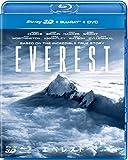 エベレスト 3Dブルーレイ+2Dブルーレイ+DVDセット[Blu-ray/ブルーレイ]