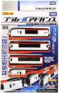 プラレール アドバンス AS-15 E259系 成田エクスプレス(連結仕様)