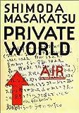 PRIVATE WORLD