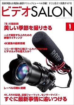 ビデオSALON 2017-01月号