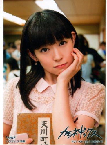 NMB48 カモネギックス  特典生写真(Type-A)ソフマップ 渡辺美優紀