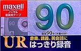 maxell 録音用 カセットテープ ノーマル/Type1 90分 UR-90L
