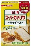 日清 スーパーカメリヤドライイースト(お徳用) 50g