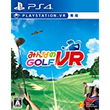 【PS4】みんなのGOLF VR(VR専用)【早期購入特典】追加キャディ「スティーブ」【Amazon.co.jp限定】PlayStation 4用テーマ(配信)