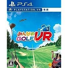 【PS4】みんなのGOLF VR(VR専用) 【Amazon.co.jp限定】PlayStation 4用テーマ(配信)