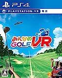 【PS4】みんなのGOLF VR(VR専用)【早期購入特典】追加キャディ「スティーブ」