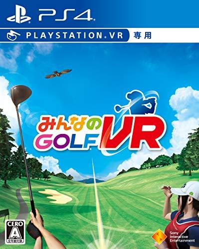 ソニー・インタラクティブエンタテインメント みんなのGOLF VR B07QCZ57TX 1枚目