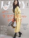 VERY(ヴェリィ) バッグinサイズ 2018年 02 月号 [雑誌]: VERY(ヴェリィ) 増刊