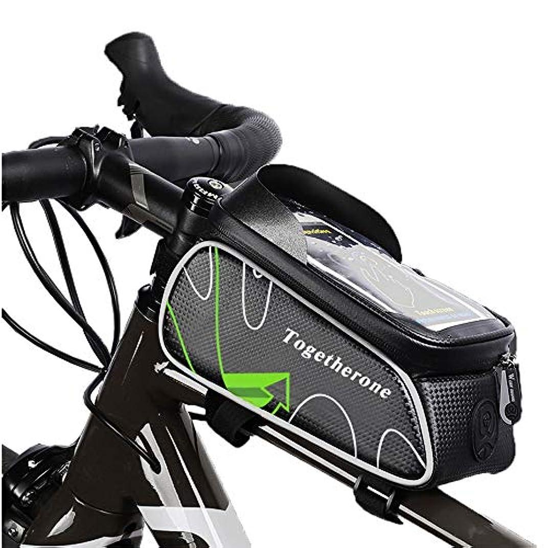 無視する好きであるガイド自転車トップチューブバッグ フレームバッグ 収納可能 防水 サドルバッグ フロントバッグ かんたん装着 サイクリング用 6.0インチ対応 iPhone8 X8 7 6 6S/Samsung/Sonyなど対応