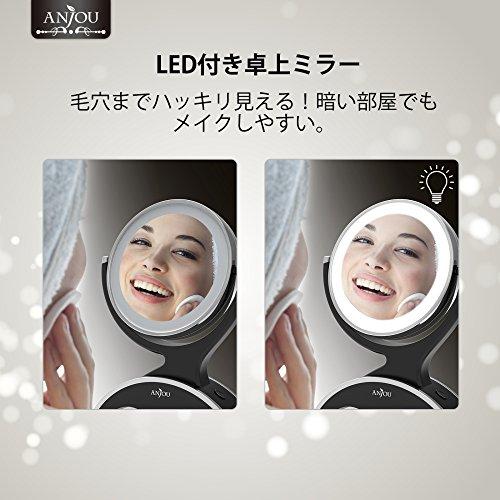 卓上ミラー Anjou LED 女優ミラー 両面鏡 7倍 拡大鏡 360度調整可能 単三電池付