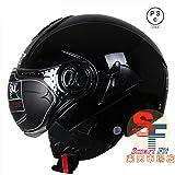 多色選択可能 バイク ヘルメット バイク用  高密度ABS ダブルシールド ジェット 3/4ヘルメット ハーレー サングラス付き PSC付き 春、夏、秋、冬 GDR-622 NENKI-622[商品7/L]