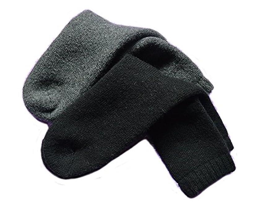 ランチ損失キャロラインCouMer ウールソックス 靴下 極厚 極暖 裏起毛 2足セット