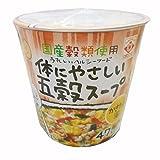 【ケース販売】かきたま風カップ体にやさしい五穀スープ13.5g (12個入)