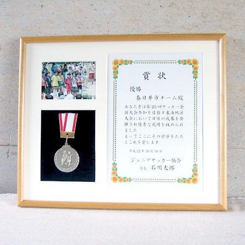 [해외]상장 금액 가로 (A4 상장 크기 메달 사진 프레임 포함)/Award letter horizontally (A4 certificate size medal photo frame included)