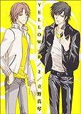 YELLOW/R 2 (B`s-LOVEY COMICS)
