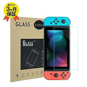 Nintendo Switch 保護フィルム 任天堂 Switch ガラス フィルム-強化保護ガラス FireDeer 指紋防止 気泡ゼロ 高精細 クリスタル透明度 9H硬度 ガラス飛散防止 超薄0.33mm 抗衝撃