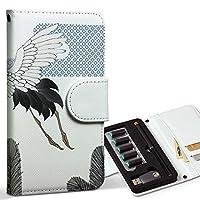 スマコレ ploom TECH プルームテック 専用 レザーケース 手帳型 タバコ ケース カバー 合皮 ケース カバー 収納 プルームケース デザイン 革 和風 和柄 鶴 014661