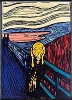 ポスター アンディ ウォーホル Sunday B Morning The Scream orenge (After Munch) 限定1500枚 証明書付 額装品 アルミ製ハイグレードフレーム(ブラック)