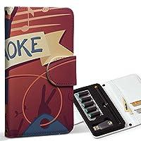 スマコレ ploom TECH プルームテック 専用 レザーケース 手帳型 タバコ ケース カバー 合皮 ケース カバー 収納 プルームケース デザイン 革 その他 イラスト カラオケ 005450