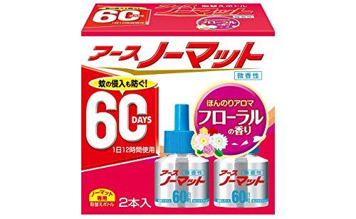 アースノーマット 取替えボトル 60日用 微香性 2本