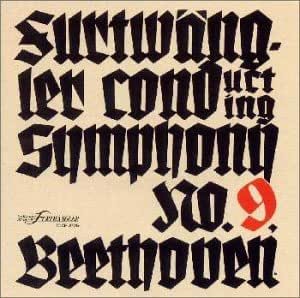 ベートーヴェン : 交響曲第9番ニ短調op.125 「合唱」