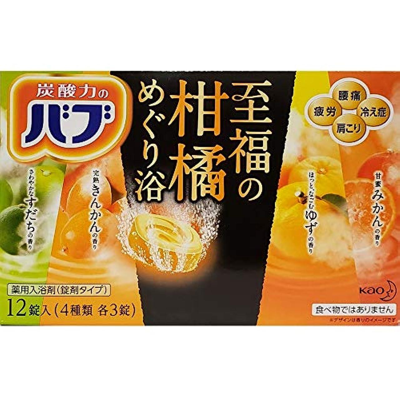 場所かるスナップ花王 バブ 至福の柑橘めぐり浴 12錠入 【医薬部外品】
