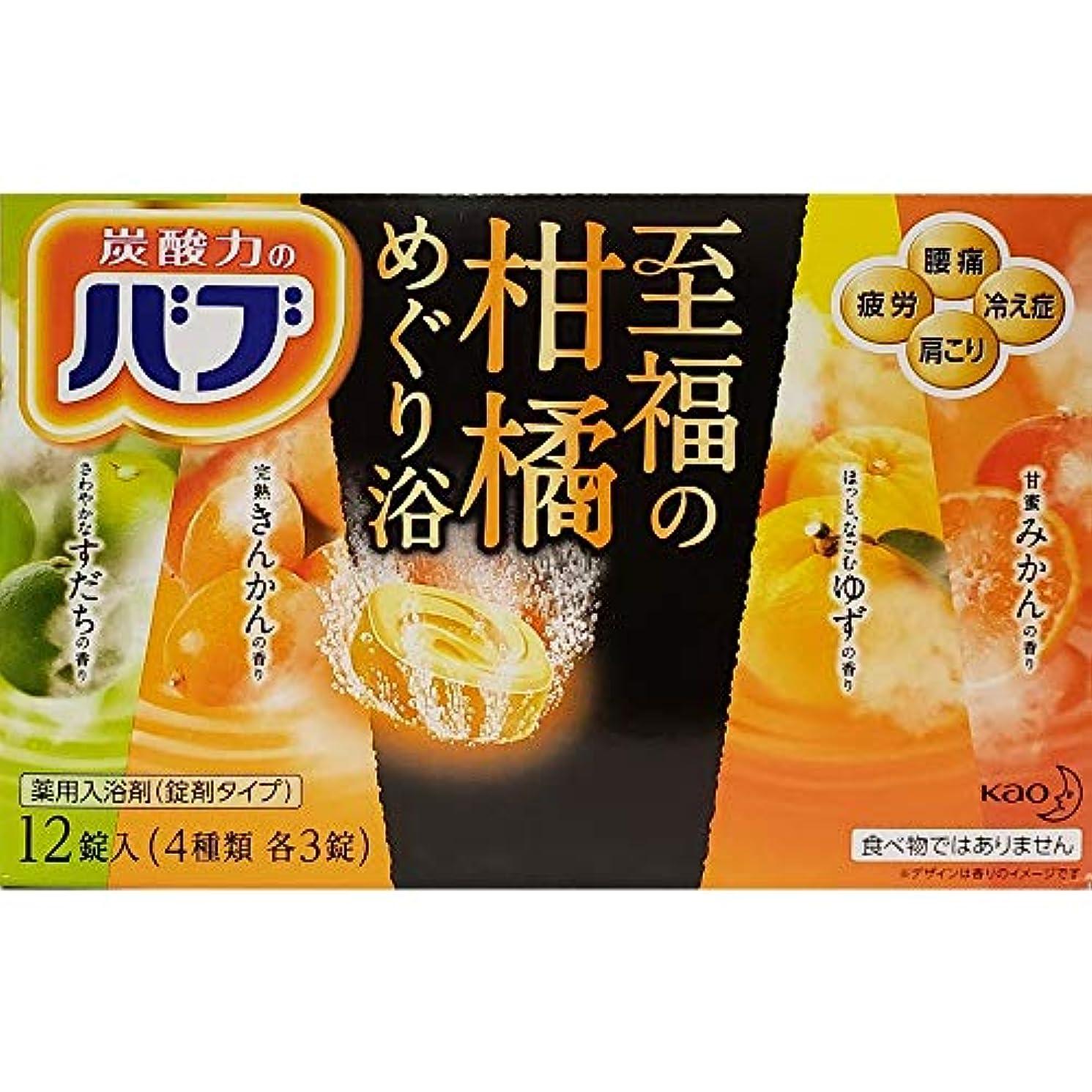 低い底空花王 バブ 至福の柑橘めぐり浴 12錠入 【医薬部外品】