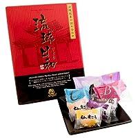 ナンポー 琉球日和(菓子詰め合わせ) 21個入り×1箱
