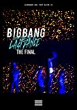 BIGBANG JAPAN DOME TOUR 2017 -LAST DANCE-:THE FINAL[AVXY-58698/9][Blu-ray/ブルーレイ]