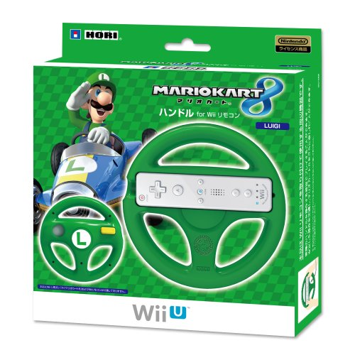 マリオカート8 ハンドル for Wiiリモコン ルイージ...