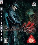 ヴァンパイアレイン -アルタードスピーシーズ- - PS3