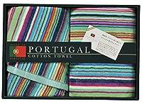 丸眞 タオルギフトセット ビーム フェイスタオル 2枚 ポルトガル製 綿100% 0365059700