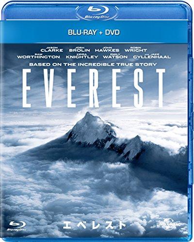 エベレスト ブルーレイ+DVDセット [Blu-ray]の詳細を見る