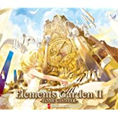 Elements Garden Vol.2