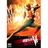 仮面ライダーV3 VOL.7 [DVD]