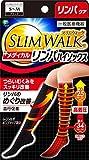 スリムウォーク メディカルリンパ おでかけ用 ハイソックス ブラック S-Mサイズ(SLIM WALK,medical lymph socks,SM) 着圧 ソックス